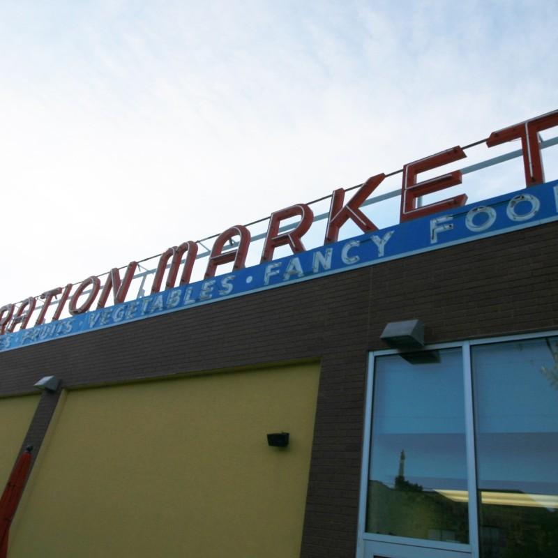 Emigration Market